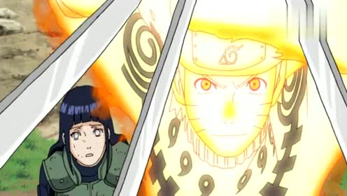 火影忍者:千钧一发,鸣人现身解救雏田,乖乖女脸又要红了
