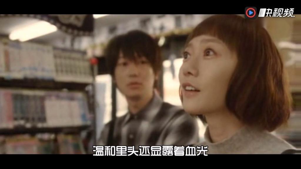 开开咂电影_韩国电影《空气人偶》尺度咂舌