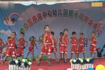幼儿园大班舞蹈视频《中国范儿》男生舞蹈