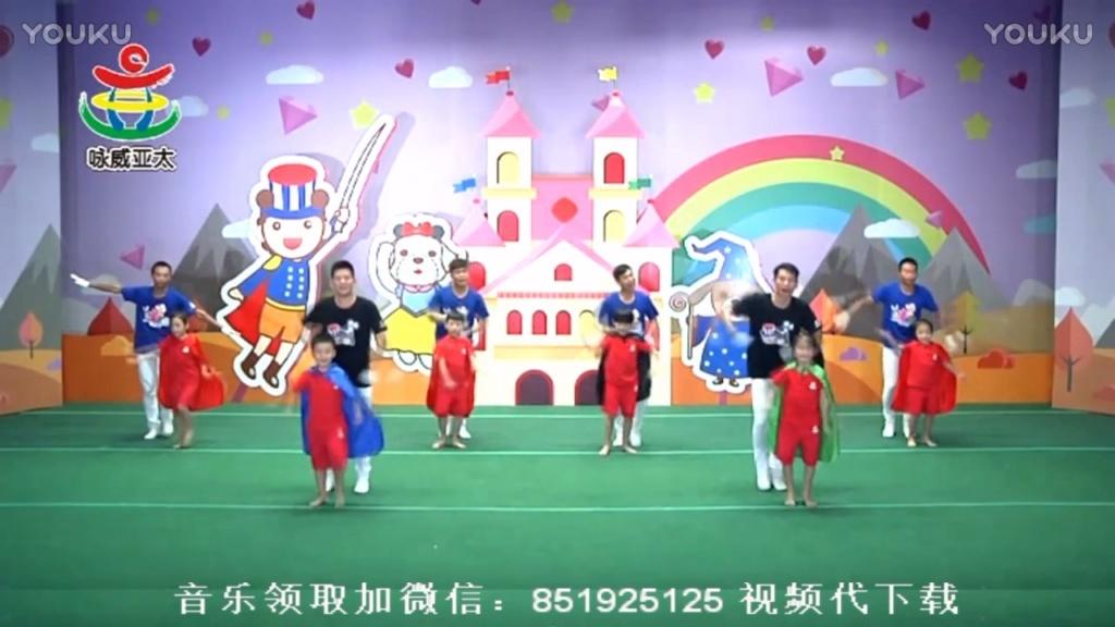 林老师2017流行舞蹈幼儿园最新早操律动视频 飞上了天(亲子运动操)