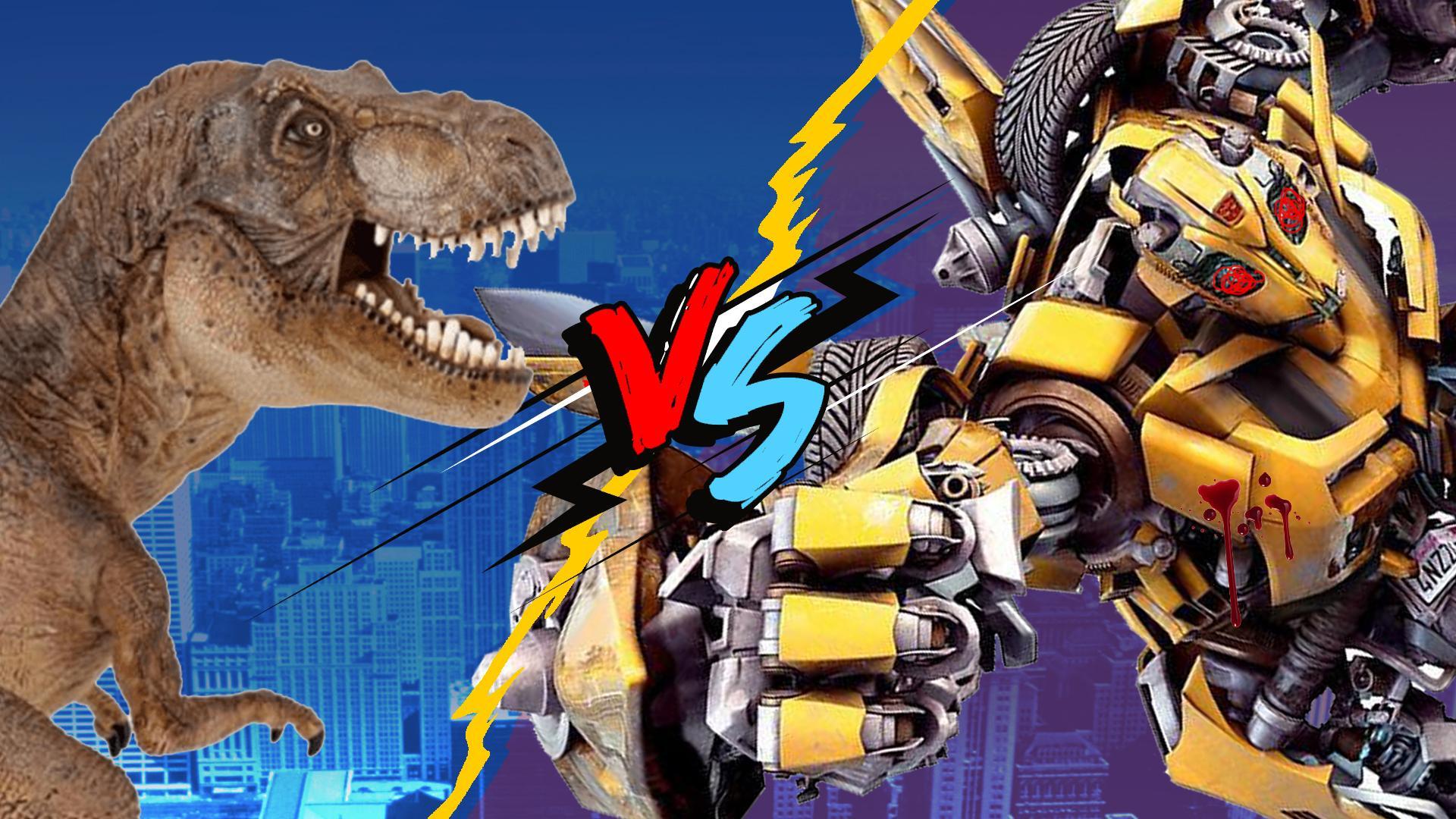 恐龙破坏王:变形金刚大黄蜂智斗光头强图片