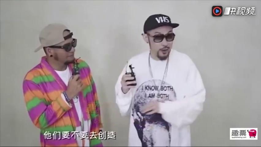 《 中国有嘻哈 》 hiphop 手势教学