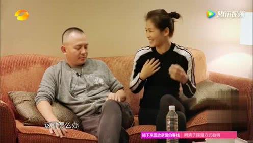 陈翔幕后采访坦言开客栈很紧张 神秘手链入镜?