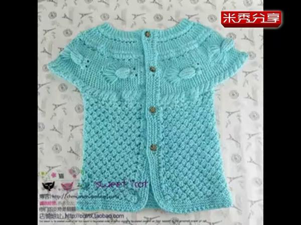 手工编织毛衣款式第78集 儿童韩版-金鱼小开衫的织法上