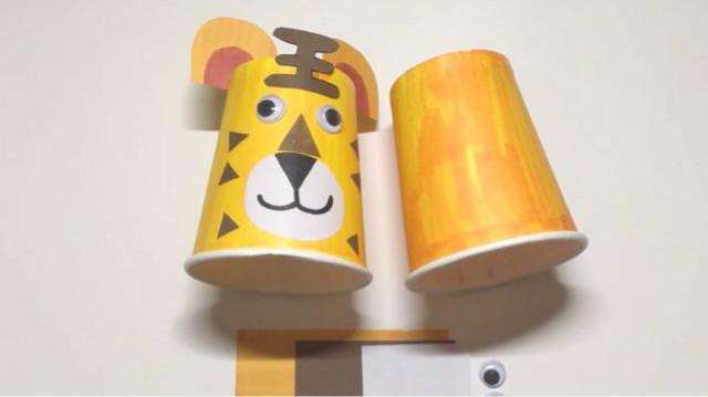 可乐姐姐做手工-纸杯老虎