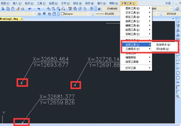 CAD设置线条标注,有没有一种点了一个点cad布局图粗坐标很图片