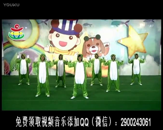 2017最新李老师幼儿园小班早操律动 青蛙体操