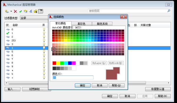 cad2016版修改画好线的图层颜色连续标注cad图片