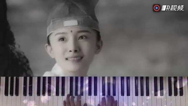 【钢琴弹奏】三生三世十里桃花《凉凉》钢琴版
