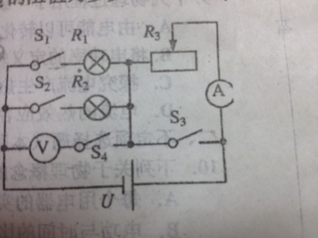 (1)若电源电压变为18v,只闭合开关s1,s4,滑动变阻器接入电路允许的最