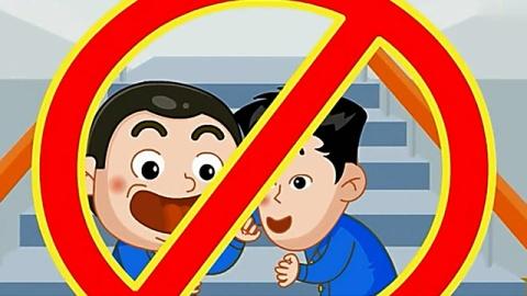 【幼儿教育安全问题】为什么上下楼梯时不要打闹