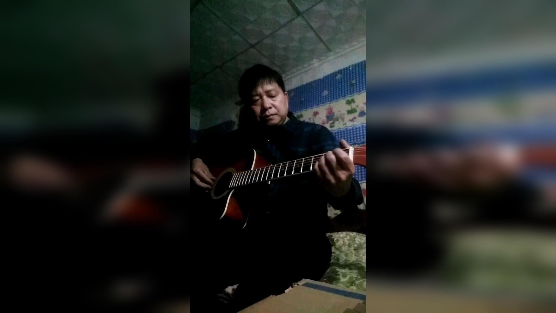 吉他独奏:我的中国心
