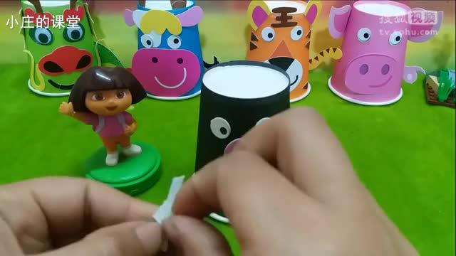 朵拉的手工制作 生肖纸杯小老鼠-亲子-早教系列 -小庄的课堂