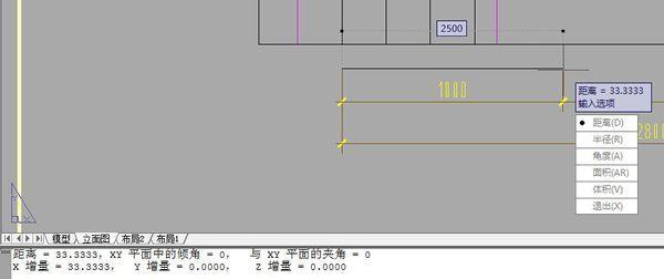 CAD技能中测量距离及数值与操作布局不符,该车工中级尺寸图示图纸考试普通图片