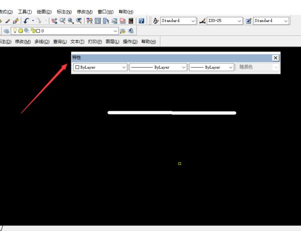 cad中多段线线性很粗,设为默认值,变细win764安装位2012cad图片