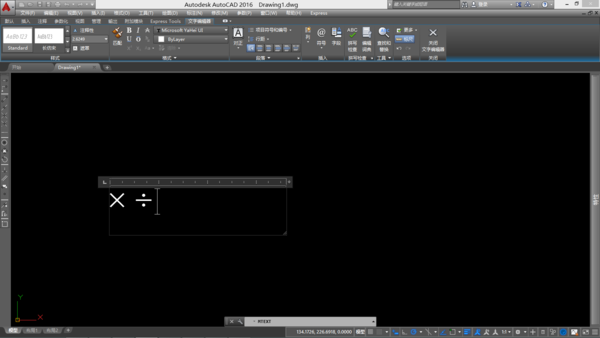 cad中v软件软件不输入法乘号把怎样cad转化成cnc图片