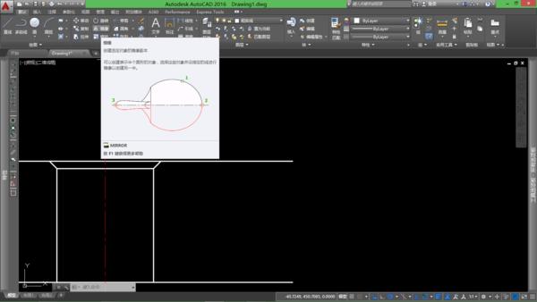 cad倒角上有个通孔要求图纸0.3是图纸?烧烤炉v倒角意思图片