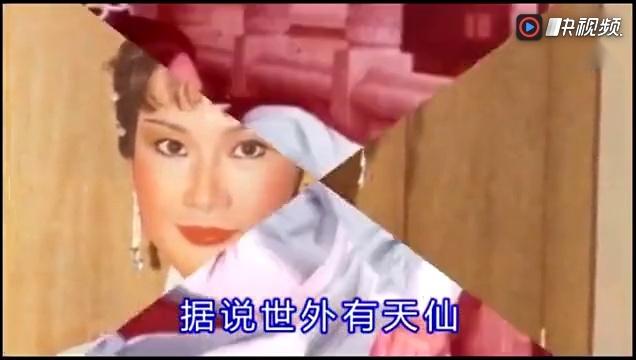 85版《八仙过海》主题曲,太好听了,歌仙人美剧经典