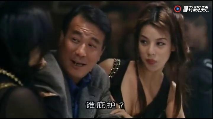 古惑仔之龙争虎斗粤语84 林晓峰在古惑仔的巅峰状态