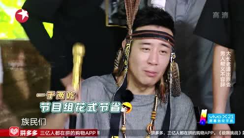 张艺兴有了新身份,大长老:他说完手机要没电就跑了