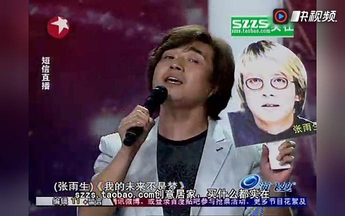 中国达人秀杨东煜原创歌曲,同时模仿几十位著名歌星太有才了图片