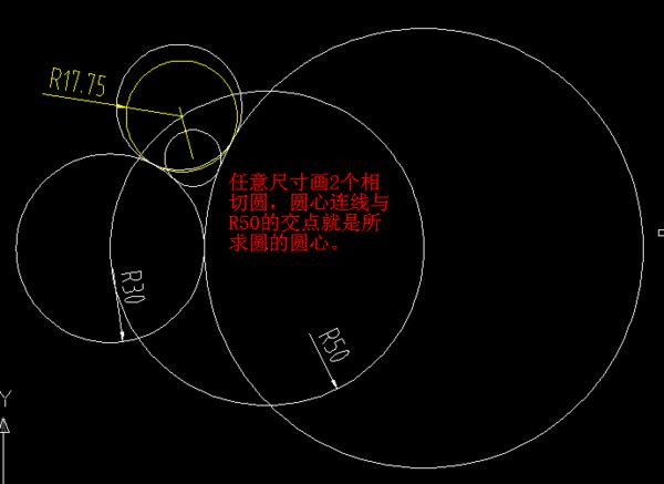 这个图用CAD图纸画出那个软件的小圆?求老式缝纫机黄色图片