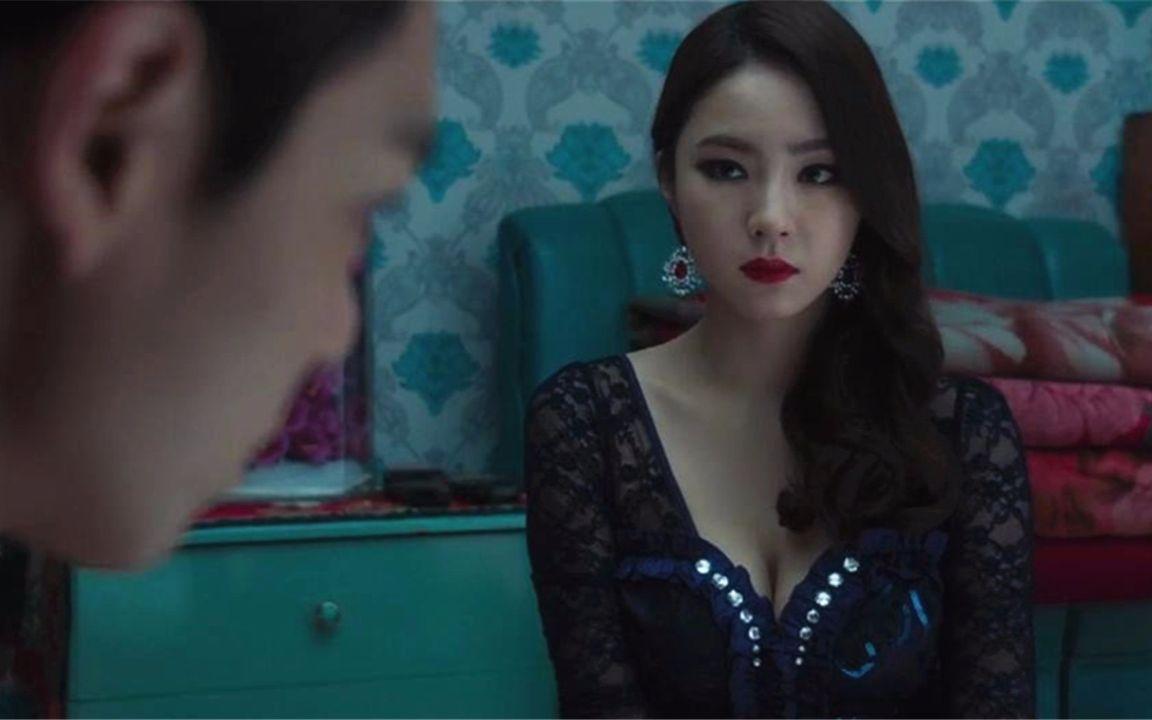 【电影贱客】美女深夜约身陷,事后玩牌陷阱桃色,颜值爆表的韩国电影你爱我电影图片
