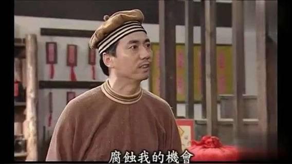 武林外传中老邢:做为一个普通的小捕快,我深知,骄傲乃是大忌啊图片
