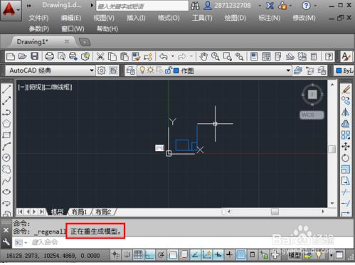 cad2010中视图缩小进一步无法cad中命令v视图哪里在图片