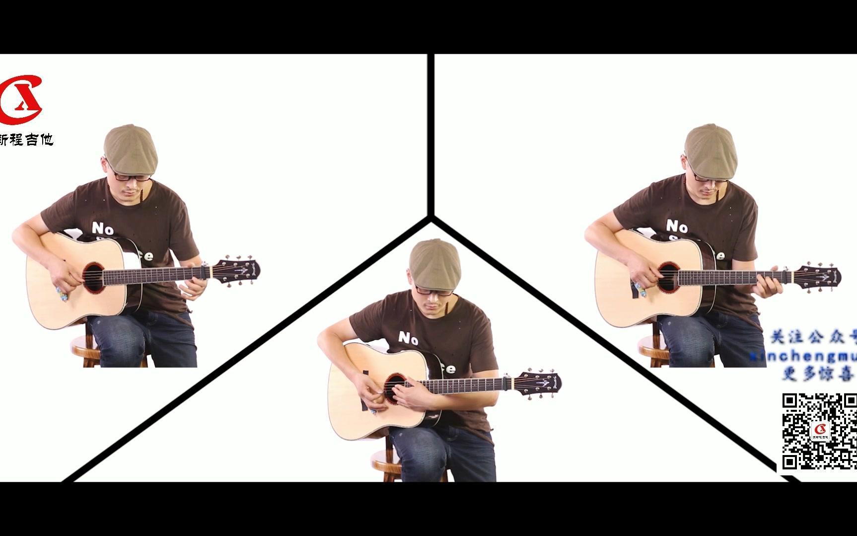 【苏新程改编】吉他演奏86版西游记主题曲云宫迅音