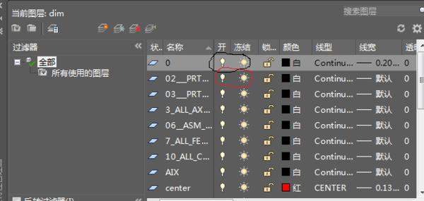 CAD图片的图框所属图层被隐藏了?cad格式的布局图片