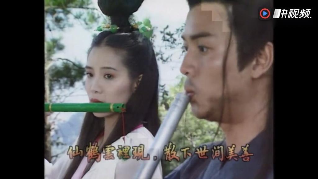 1992《仙鹤神针-米雪版》片头曲