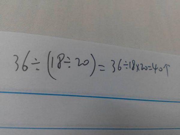 一个长方形机器图纸,按20:1的比例尺画在零件七星彩王局图纸长条图片