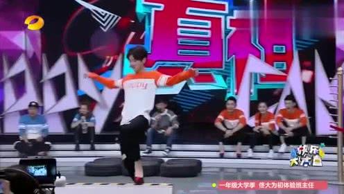 快乐大本营:鹿晗穿高跟鞋,丝毫不输女生,太可怕了!