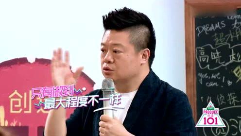 【饭制】看101还能高考押题!王菊马东对话压中高考作文
