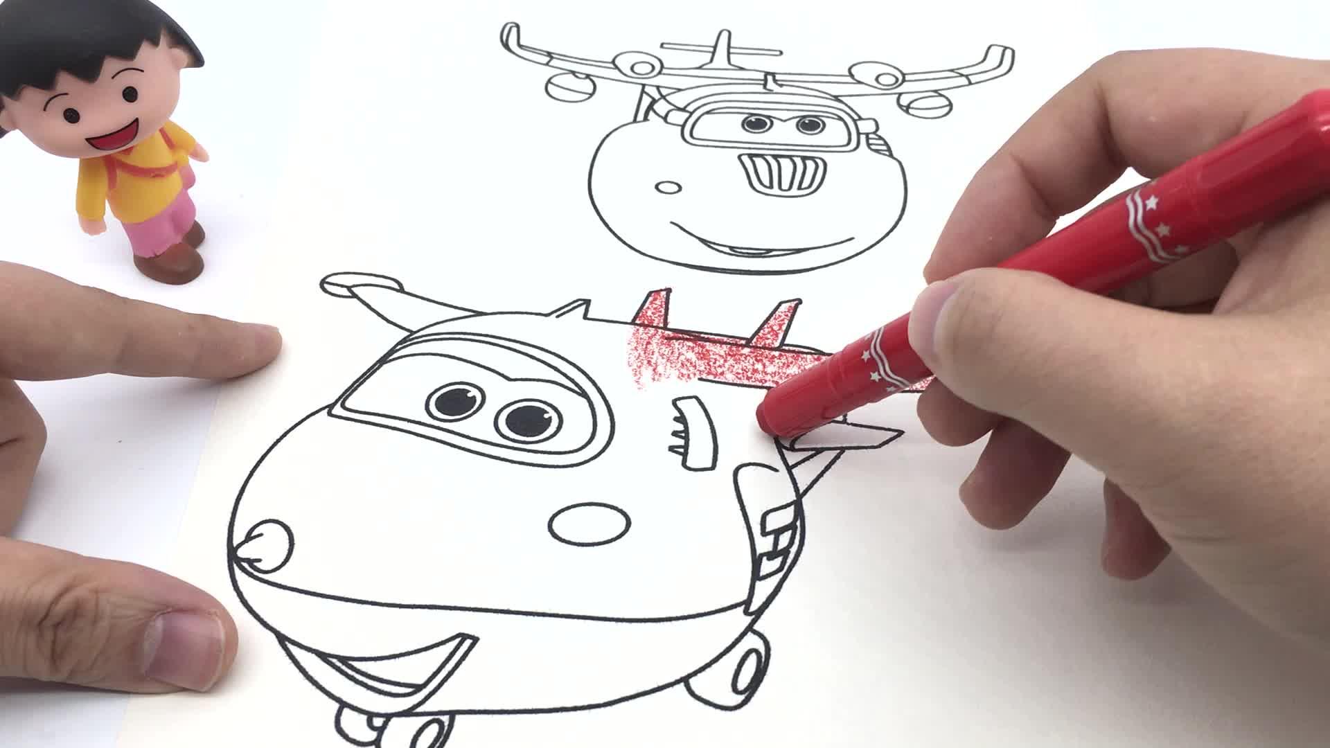樱桃小丸子画超级飞侠乐迪和多多涂色画 小猪佩奇奥特曼超级飞侠.