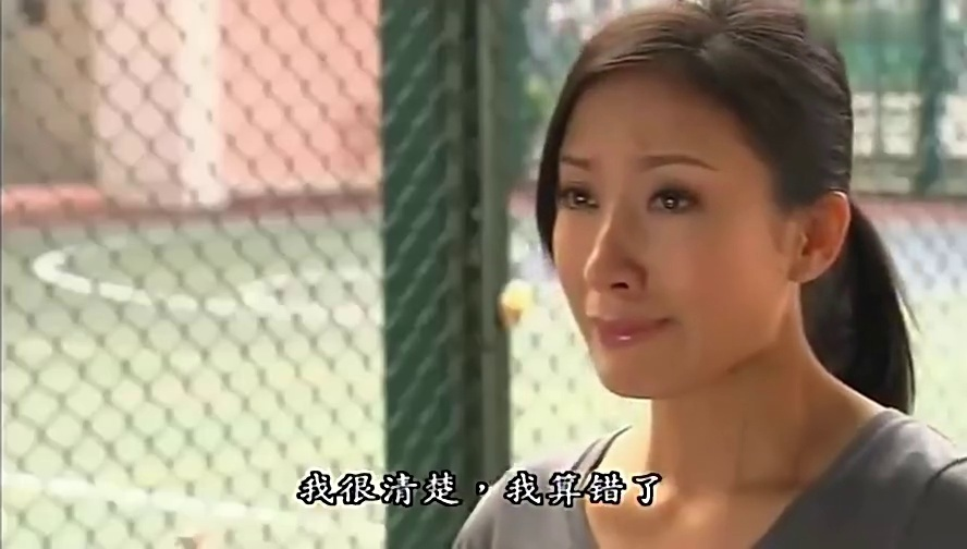 谈情说案!杨怡放不下林峰,心机女两面三刀害杨怡图片