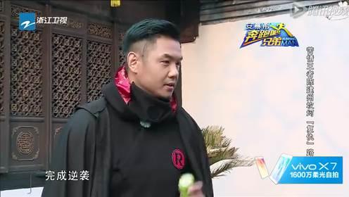 最惨嘉宾:黑人三度被撕!鹿晗联手baby上演完美逆袭