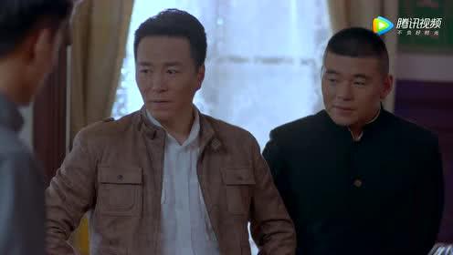 《铁核桃之无间风云》第06集精彩片花