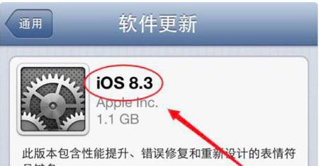 小米苹果打电话的网络没有手机该?时候6手机装不了v小米卡吗图片