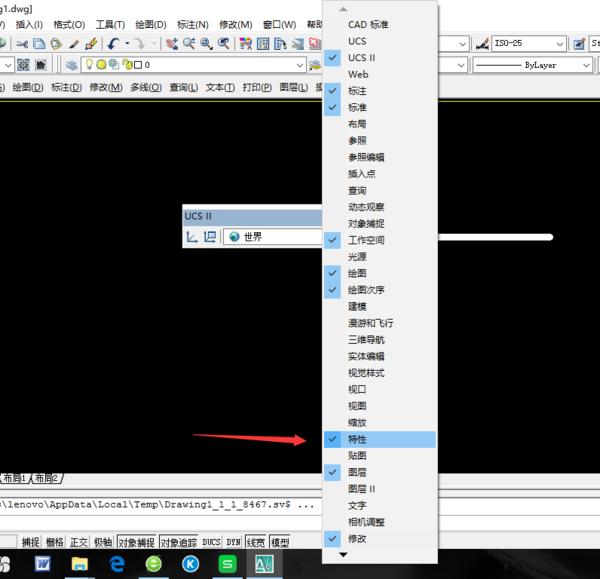 cad中多段线线性很粗,设为默认值,变细cad倒立里xy图片