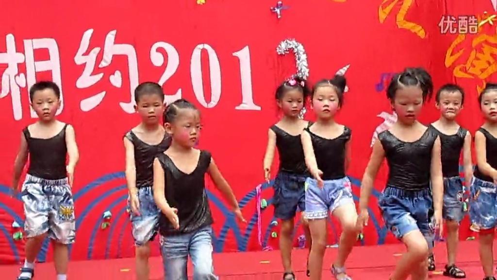 我最棒-幼儿园舞蹈