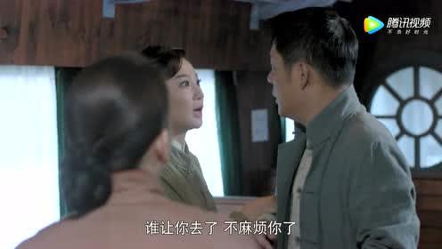 《铁核桃之无间风云》第04集精彩片花