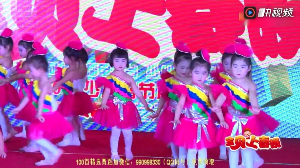 幼儿园六一舞蹈最新2018小班幼儿舞蹈视频《可爱娃娃》