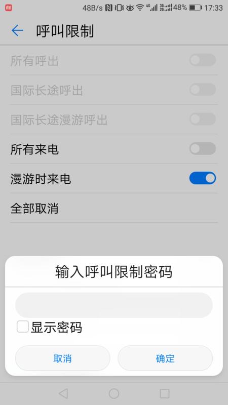 oppo手机怎么设置微信密码,OPPO手机忘记了密码怎么恢复出厂设置