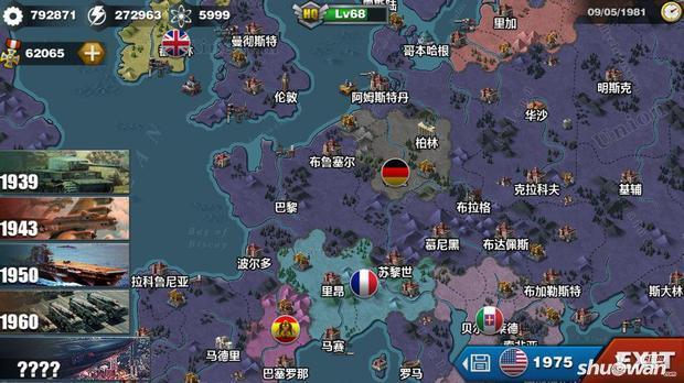 兵种征服者3外星人世界数据介绍荣威360仪表盘灯故障图片