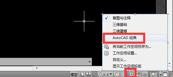 autocad2012菜单格式cad如何打印导出文件图片