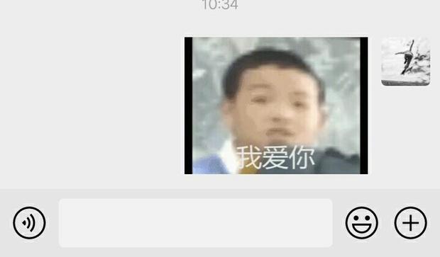 谁有这个图片?我手机微信表情,但保存下载到苹果表情只有包不了搞笑图片