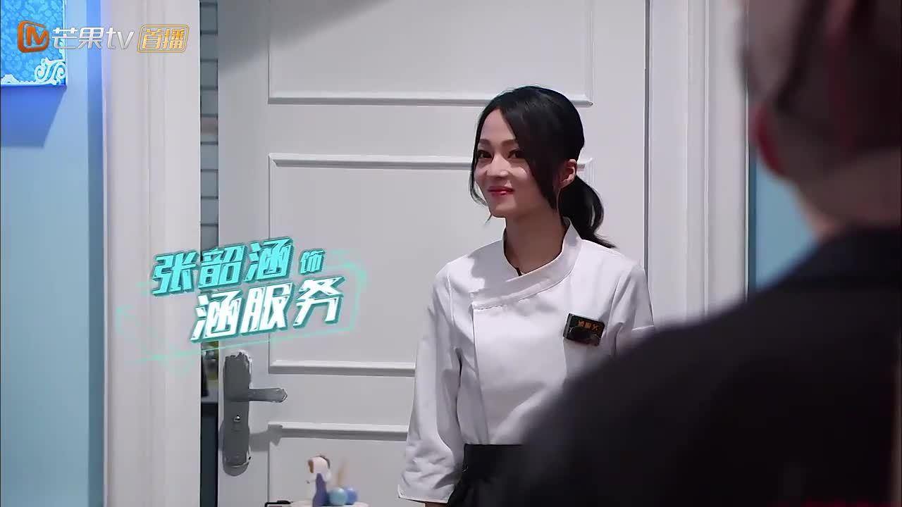 """张韶涵cut:简直是""""祸水""""啊"""