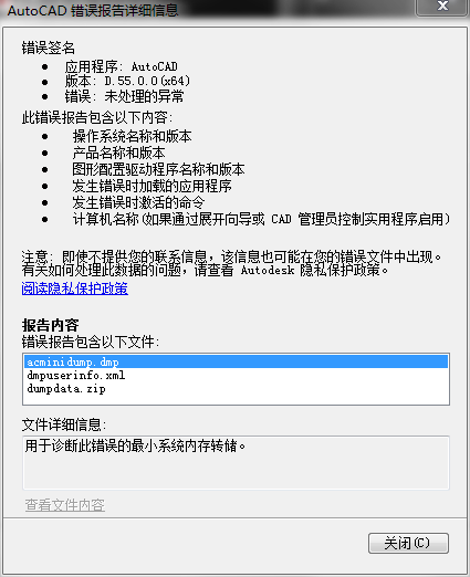 CAD错误出现打印问题,报告线条如下图,其他C图纸模糊图纸图片